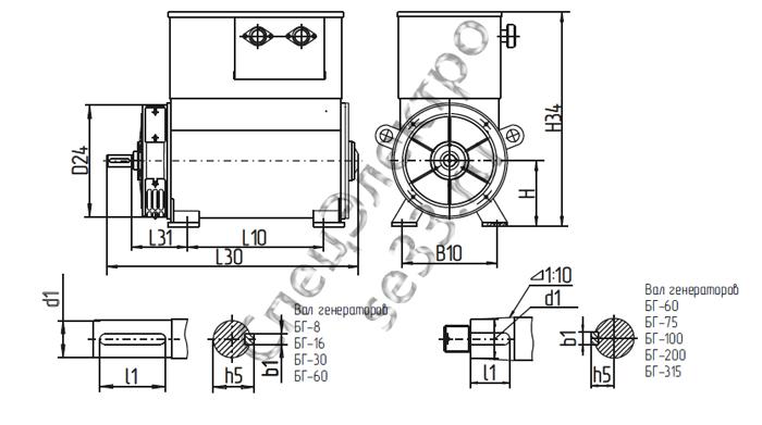 Схема генератора синхронного тип ос 71