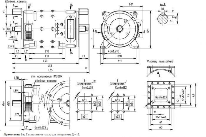 размеры двигателей Д-12, . 808